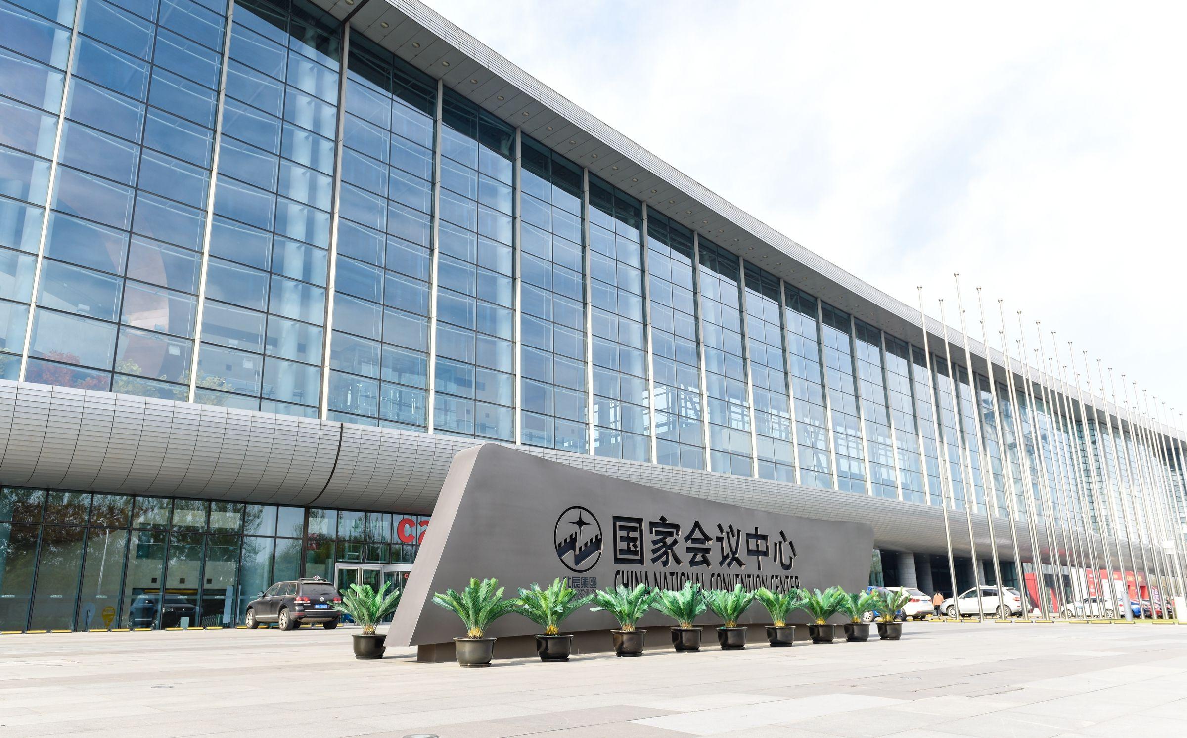 北京奥运会体育项目_中国国家会议中心